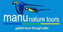 Manu Nature Tours